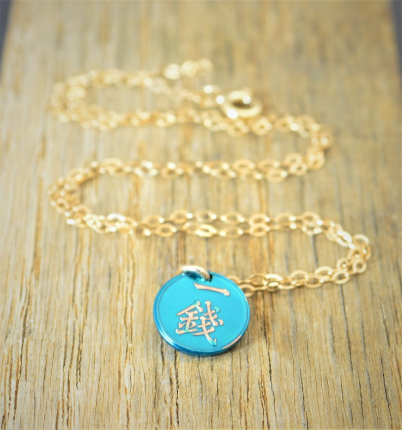 Japanese Coin Necklace Turquoise Coin Necklace Coin Art image 0