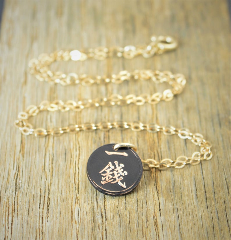 Japanese Coin Necklace Black Coin NecklaceCoin Art Japanese image 0