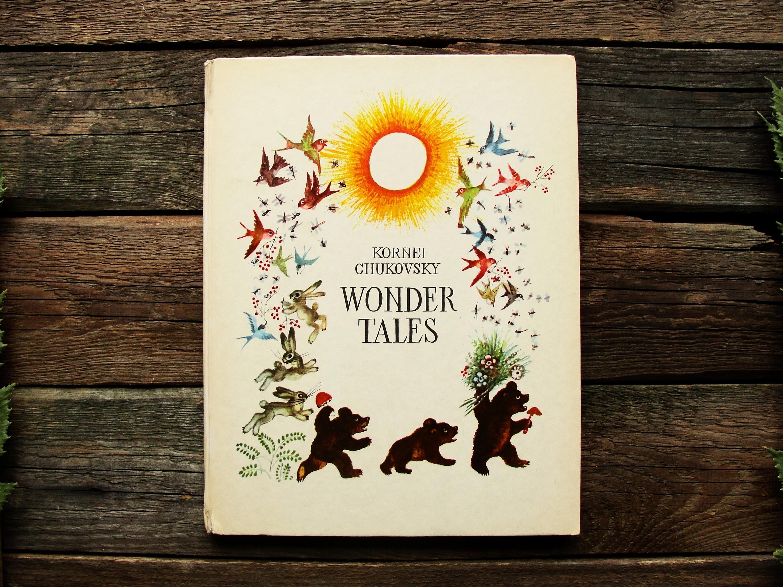 Kornei Chukovsky Wonder Tales Illustrators Konashevich | Etsy