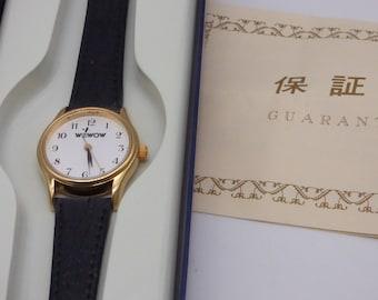 Wowow Japanese Watch, Gift, Vintage Watch, Girls Watch, Ladies Watch