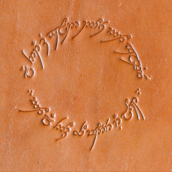 Elvish Not All Those Who Wander Are Lostcustom Embossing Etsy