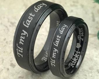 8mm/6mm Titanium Wedding Rings, Personalized Black Titanium Rings, Couples Ring Set, Comfort Fit, Anniversary Rings, Promise Rings