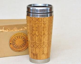 Scandiavian Gift Travel Mug NORDIC - Wood Travel Mug Coffee Tumbler - Custom Engraved Bulk Orders