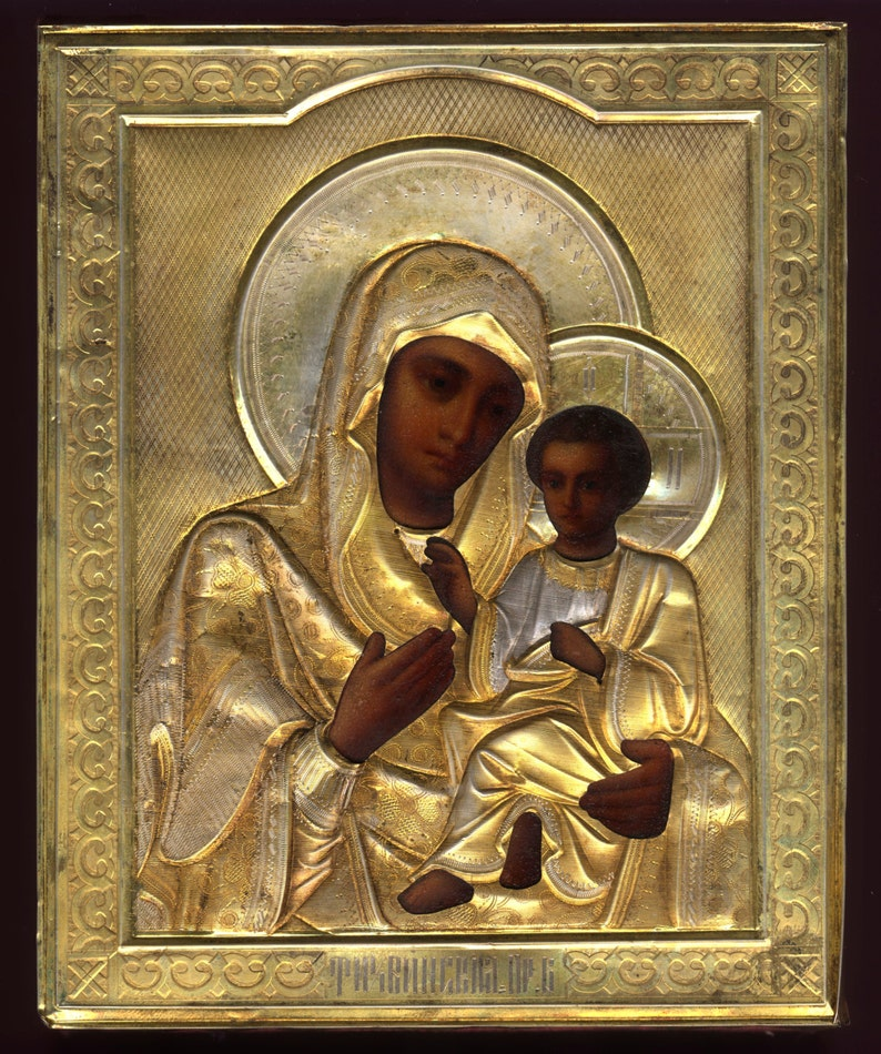 Antique Russian Icon Painted on Wood inside Silver Gilt Riza image 0