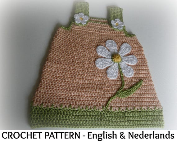 Dutch Pattern Baby Espadrilles Chamomile English 0-12  months