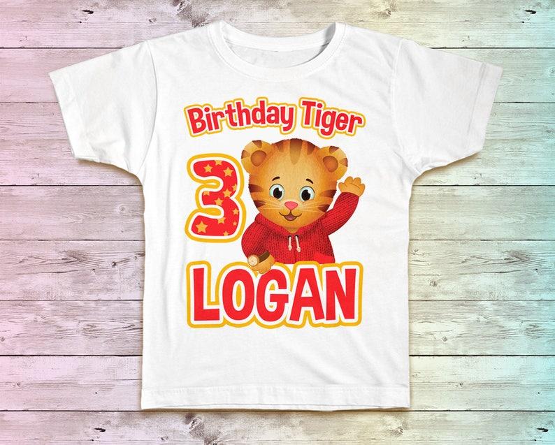 Daniel Tiger Birthday Shirt Daniel Tiger Family Birthday image 0