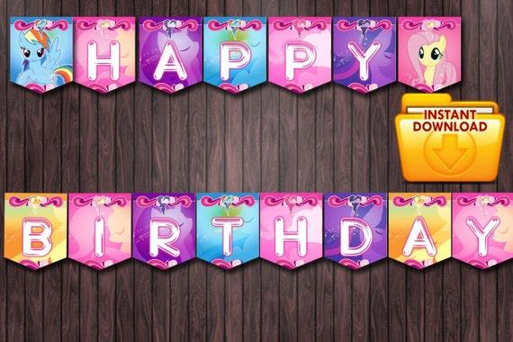 printable banner my little pony mlp birthday party custom etsy
