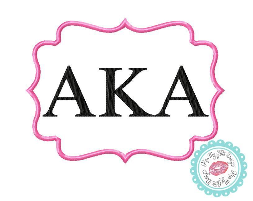 Alpha Kappa Alpha Greek Sorority Machine Embroidery Applique Etsy