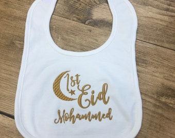 My First 1st EID Newborn Baby Vest Grow Bodysuit Personalised