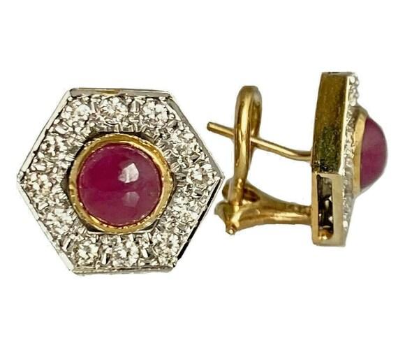 Cabochon Ruby Diamond Halo 14K Yellow Gold Vintage