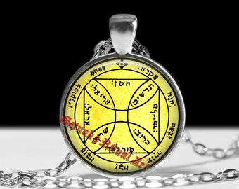 Seventh pentacle of the Sun pendant, talisman for opening all locks & breaking all fetters, The Greater Key, King Solomon seals, magick #103