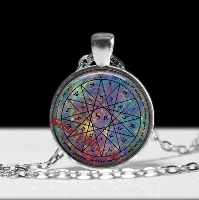 Fourth Pentacle Of Mercury Necklace Knowledge And Wisdom Etsy
