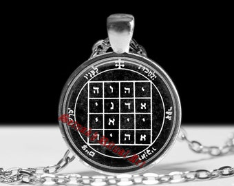First pentacle of Saturn pendant, wealth talisman to compel others to submit to the possessor's wishes & requests, Solomon Seals, #103