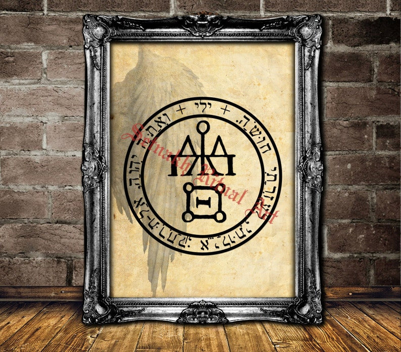 Jeliel angel seal print, Jeliel angel sigil poster, angelic illustration,  magic art, occult poster, powerful home decor, mysticism #365 2