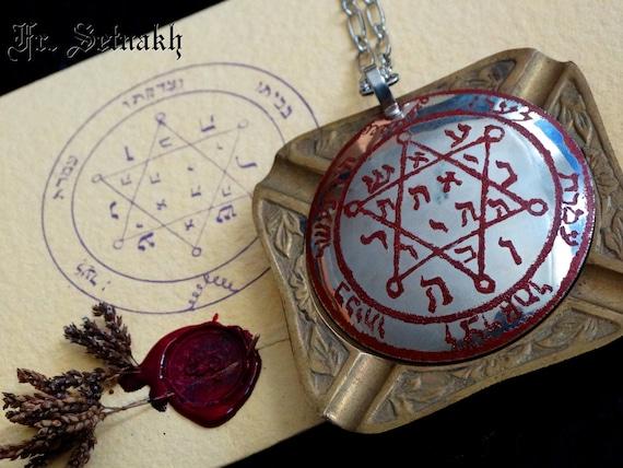 Solomon Seal, Planetary Pentacle Medallion   Mercury Venus Mars Jupiter  Saturn Sun Moon   occult pendant, necklace, ritual amulet, talisman