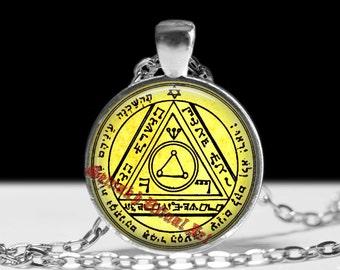Sixth pentacle of the Sun pendant, invisibility talisman, King Solomon Magick, the Greater Key, King Solomon seals, magick, Goetia #103