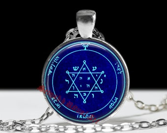 Second pentacle of Jupiter pendant, talisman for acquiring glory, honors, riches, and tranquility of mind, Solomon Seal necklace #103