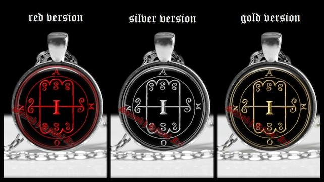 7 Amon Demon Seal Pendant Goetia Sigil Necklace Lemegeton Etsy