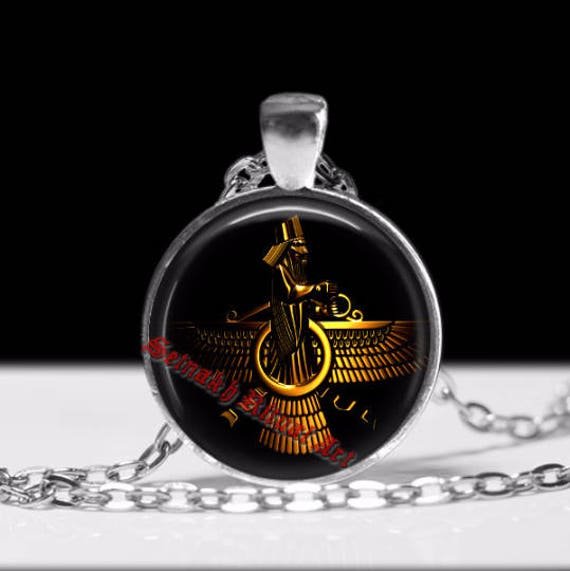 Ahura Mazda Pendant Ormuzd Necklace Faravahar Pendant God Etsy