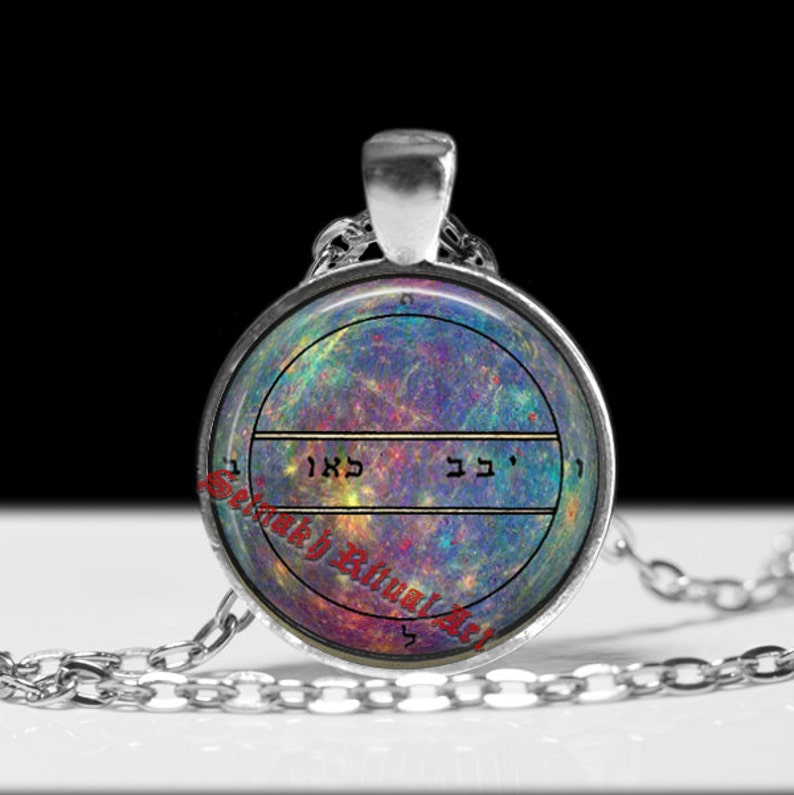 Second pentacle of Mercury pendant powerfull talisman to gain image 0