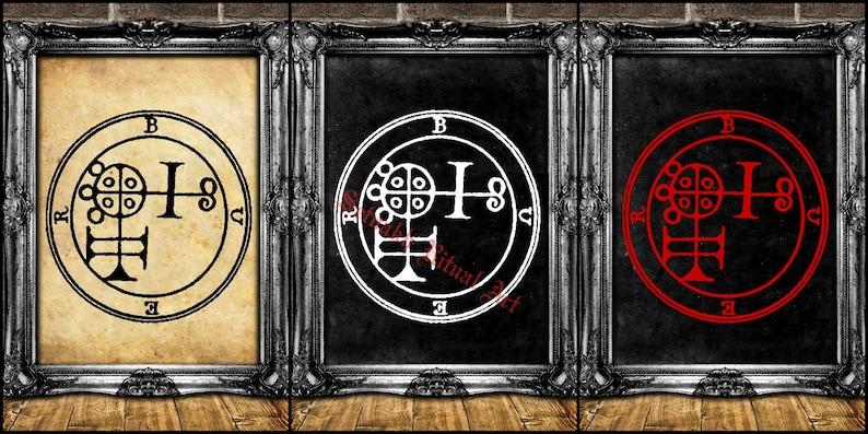 Lemegeton demon occult pentacle 6 Valefor demon seal print canvas #104.6 Goetia sigil poster summoning demons The Lesser Key ritual