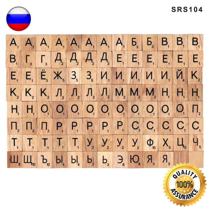 104 Pcs Custom Wooden Scrabble tiles Russian language letter image 0