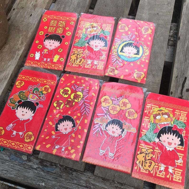 90s rare vintage japan chibi maruko chan pocket money_red pocket  chibi maruko chan live action instalki.php #15