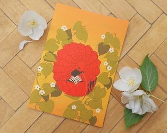 Pangolin greetings card