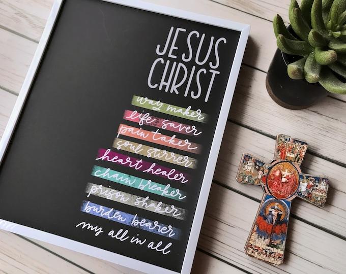 Catholic Prints | Catholic Art | Catholic Home Decor | Inspirational Art | Christian Art | Jesus Art