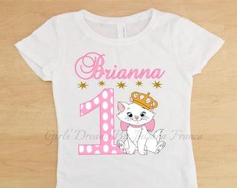 Marie Cat Birthday Shirt, Marie Cat Personalized Shirt, Marie Cat Tutu, Marie Cat Birthday Outfit, Marie Cat Birthday, Marie Cat Shirt