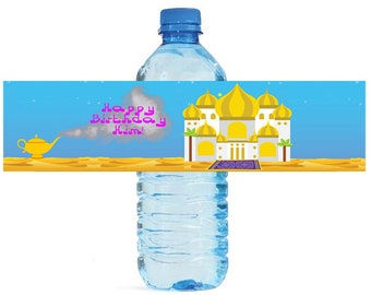 Arabian Nights Theme Birthday Water Bottle Labels Customizable labels self stick, easy to use Wedding Sweet 16, Prom, School dance