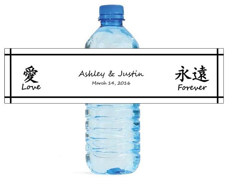 Kanji Symbols Love Forever Wedding Water Bottle Labels Great For