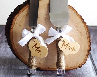 Rustic wedding cake knife customized wedding cake serving set- Twine and engraved hearts- wedding gifts-Purple wedding- Wood engraved