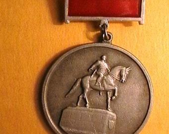 Commemorative medal dedicated to Grigory Kotovsky, Soviet Russia in 1971