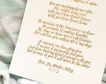 Custom Calligraphy Print - Wedding Vows Calligraphy - Custom Quote Print - Calligraphy Poem - Wedding Vows Print - First Anniversary Paper