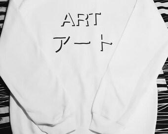 ART white crewneck sweatshirt