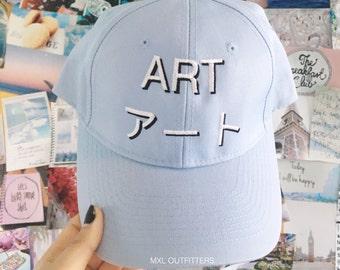 Art Japanese Baseball Cap