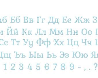 Russian alphabet | Etsy