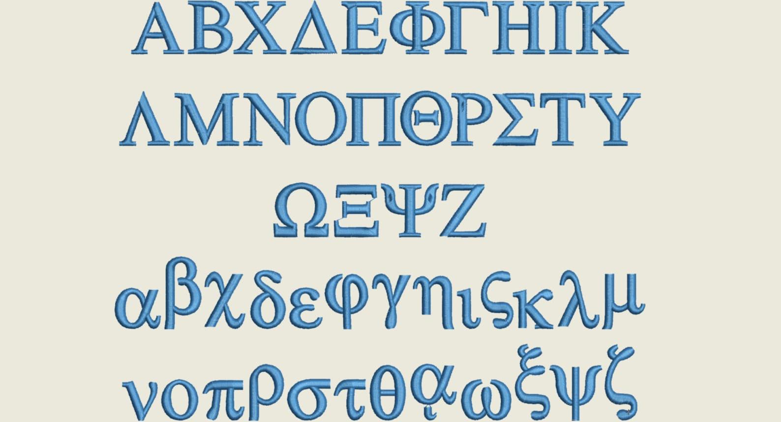 Greek font mini alphabet ABC theta alpha omega kappa mini ...