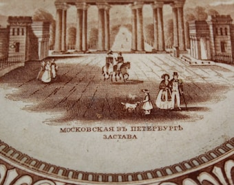Plate souvenir British firm for Tsarist Russia Imperial