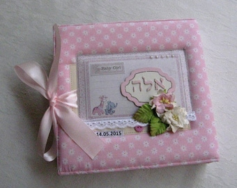 Personalized Babys First Year Photo Album Baby Girl Etsy