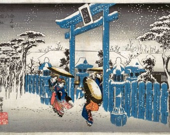 Japanese christmas cards etsy christmas cards gion shrine in snow japanese woodblock print pack of five notecards m4hsunfo
