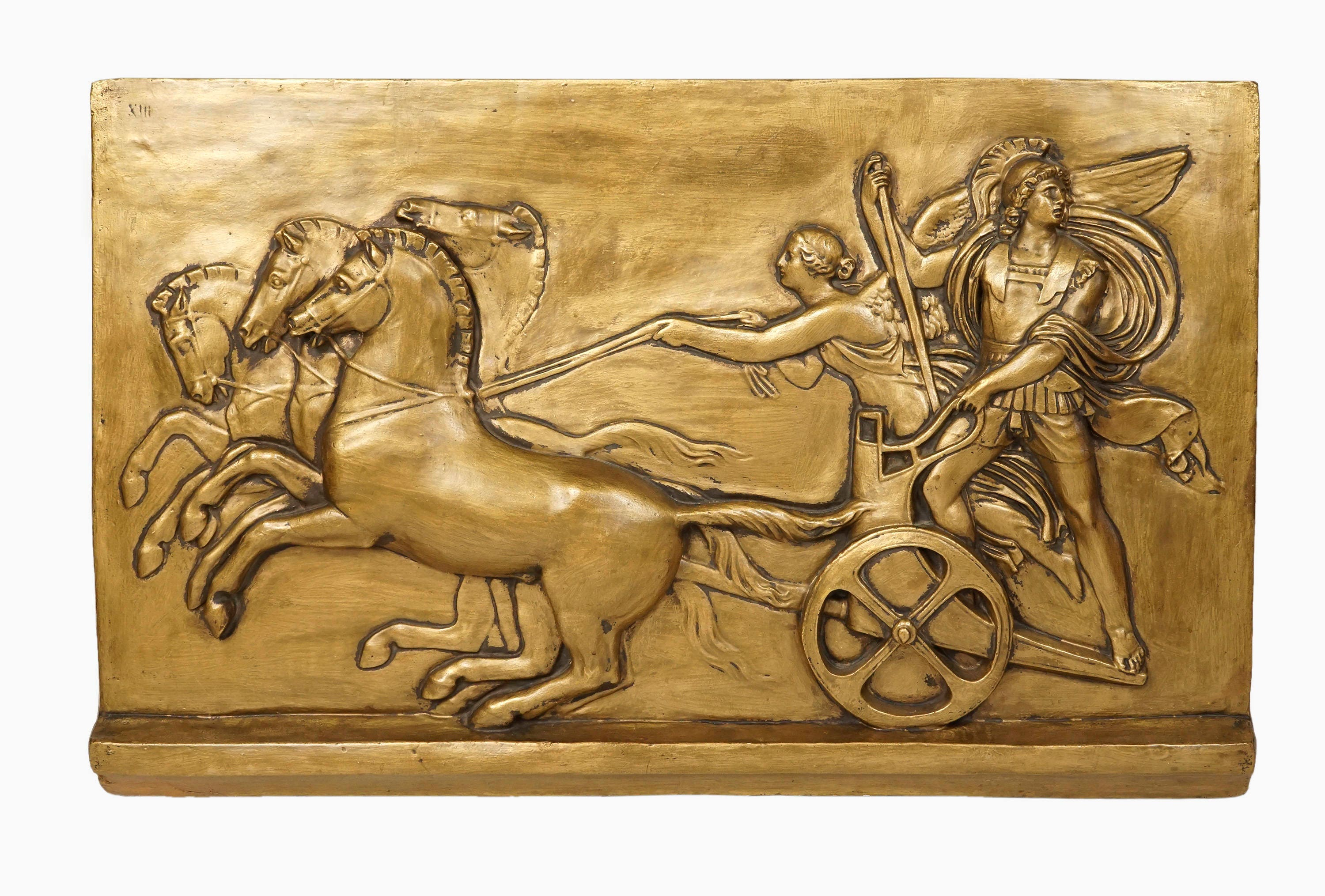 Academic Plaster Relief Roman Frieze Chariot Race King