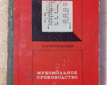Flour-grinding production flour production Soviet book  vintage book