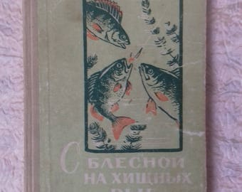 the book on fishing catching of predatory fish Soviet book book of USSR