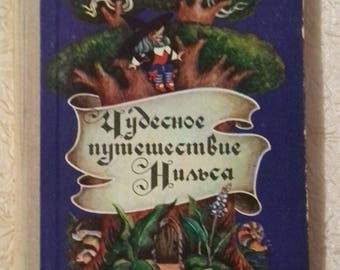 Lagerlof the Wonderful adventures of Nils Soviet book  vintage book children's  book the USSR