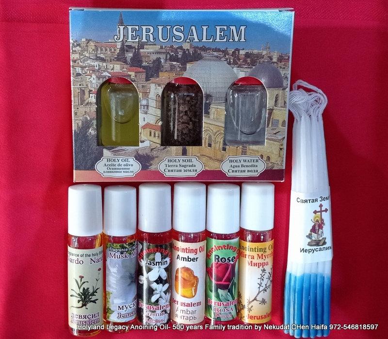 6 Масло для помазания из Иерусалима чистый свежий ароматизированный рулет на бутылках Роза, Мирра, Мускус, Нард, Жасмин, Амбар + Крестильный набор + Иерусалимские свечи