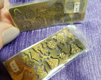 Dollhouse Miniature Christmas Ornaments by Clare-Bell Brass