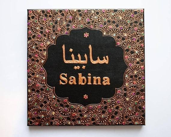 Henna Canvas Arabic Islamic Wall Art Calligraphy Art Etsy