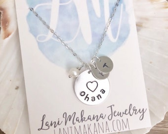 Ohana Necklace - Stamped Family Charm Necklace - Hawaiian Jewelry - Beach Charm Necklace - Hand Stamped Necklace - Hawaii Necklace